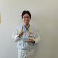 日本原燃㈱様放管キャンペーンで優秀賞を受賞しました。|x1200|900